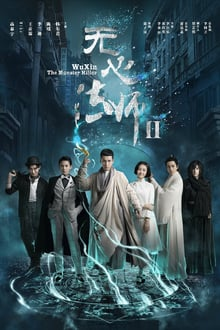 Wuxin: The Monster Killer 2 – 無心法師II [Cantonese]