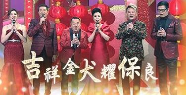 Po Leung Kuk 139th Anniversary Special – 吉祥金犬耀保良
