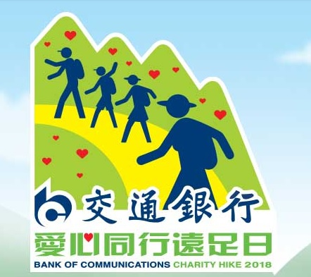 The New Enthusiasm For Hiking – 愛與山同行