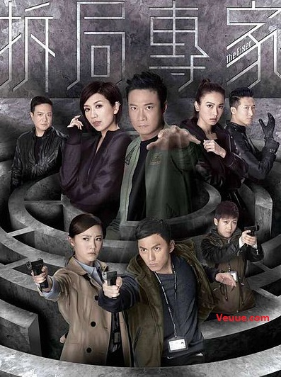 The Fixer – 拆局專家[21集 EPISODES]