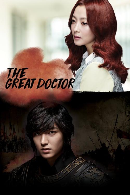 Great Doctor – 信義 [粵語 Cantonese Version]