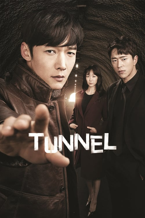 Tunnel – 隧道 [Cantonese]