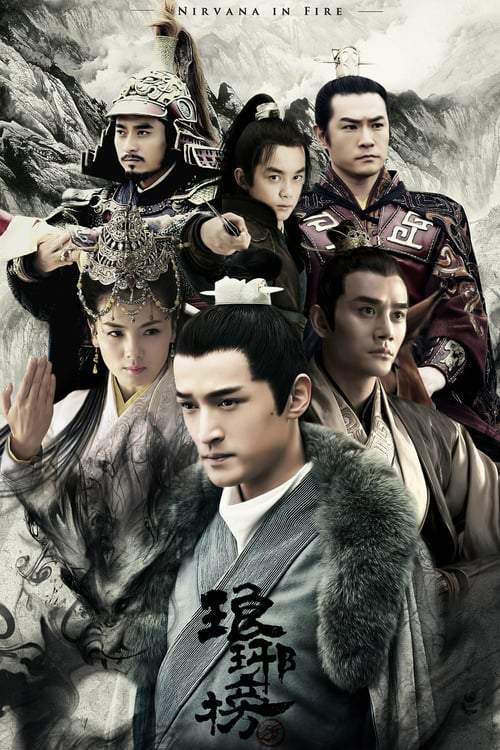 Nirvana in Fire – 琅琊榜[Cantonese Version]