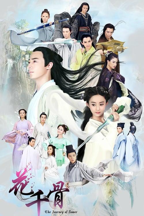 The Journey of Flower – 花千骨[Cantonese]