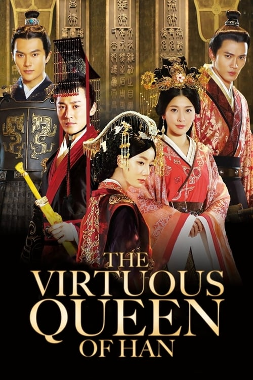 The Virtuous Queen of Han – 衛子夫[Cantonese Version]