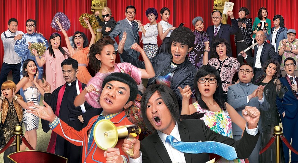Come On, Cousin – 老表,你好hea![30集 EPISODES]