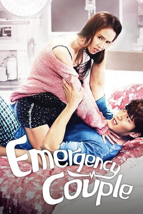 Emergency Couple – 急診男女 [粵語 Cantonese Version]