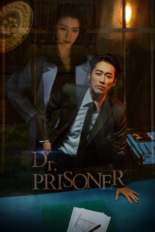 Doctor Prisoner – 닥터 프리즈너