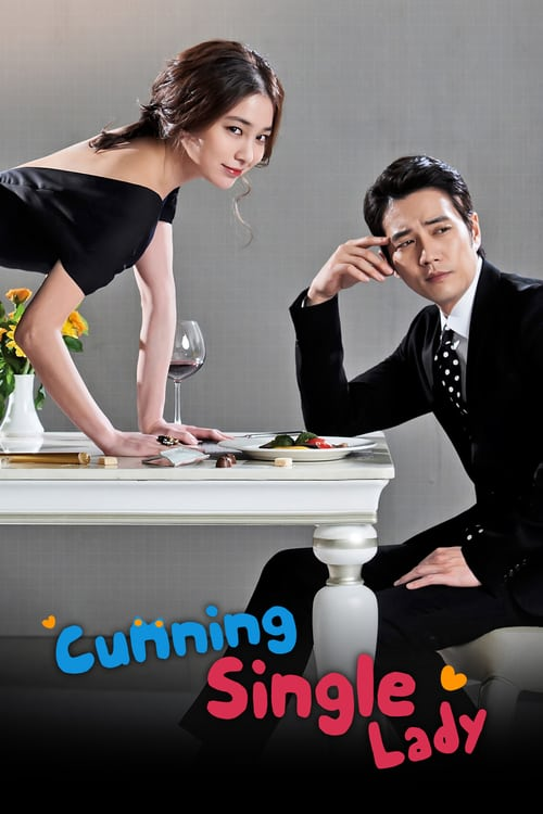 Cunning Single Lady – 別有用心單身女[粵語 Cantonese Version]