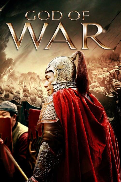 God of War – 蕩寇風雲[2017]