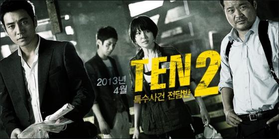 Ten2 – 十級重案2[粵語 Cantonese Version]