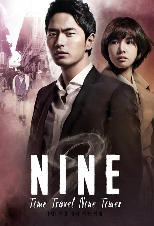 Nine: Nine Time Travels – 九轉迴香 [粵語 Cantonese Version]