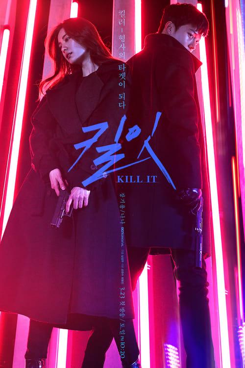 Kill It – 킬잇
