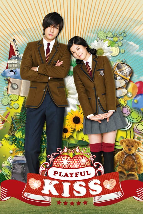 Playful Kiss – 惡作劇之吻[粵語 Cantonese Version]