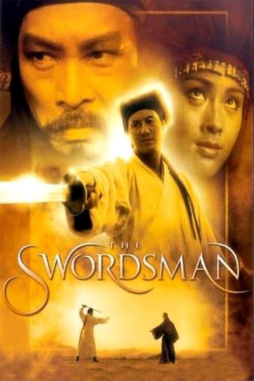 Swordsman – 笑傲江湖 [1990]