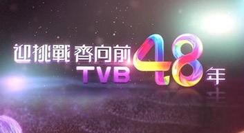 Anniversary Light 2015 – 迎挑戰齊向前TVB48年