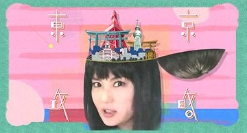 Helen Tokyo – 東京攻略