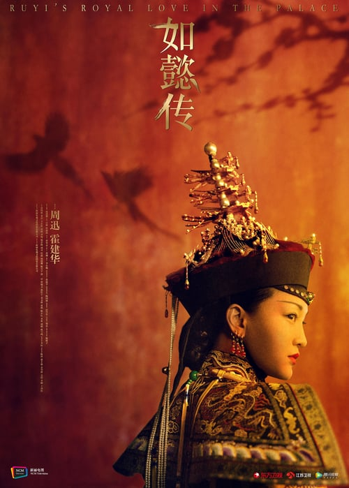 Ruyi's Royal Love in the Palace – 如懿傳[Cantonese]
