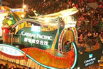 Cathay Pacific International CNY Night Parade – 2016國泰航空新春國際匯演之夜