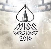 Miss HK 2016 – 2016香港小姐競選決賽