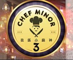 Chef Minor 3 – 我係小廚神3