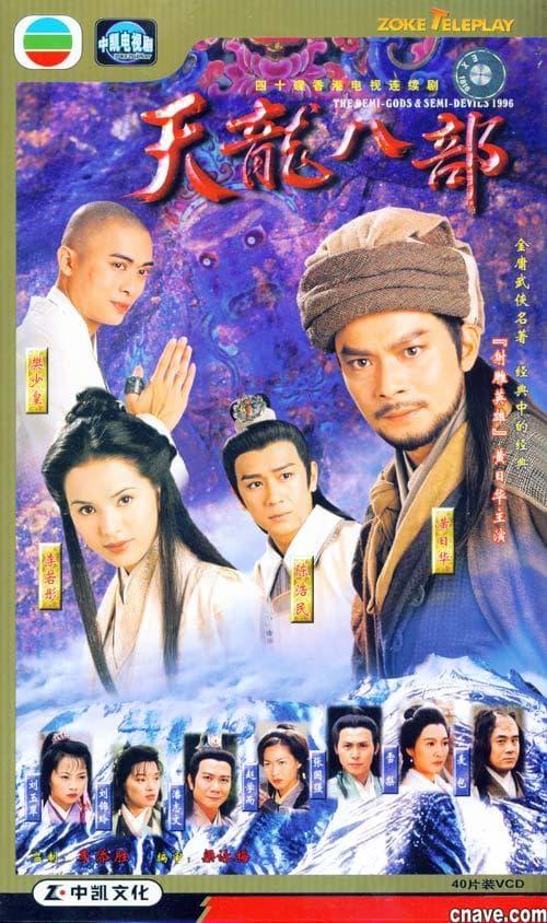 Demi-Gods and Semi-Devils – 天龍八部[1997][45 Episodes]