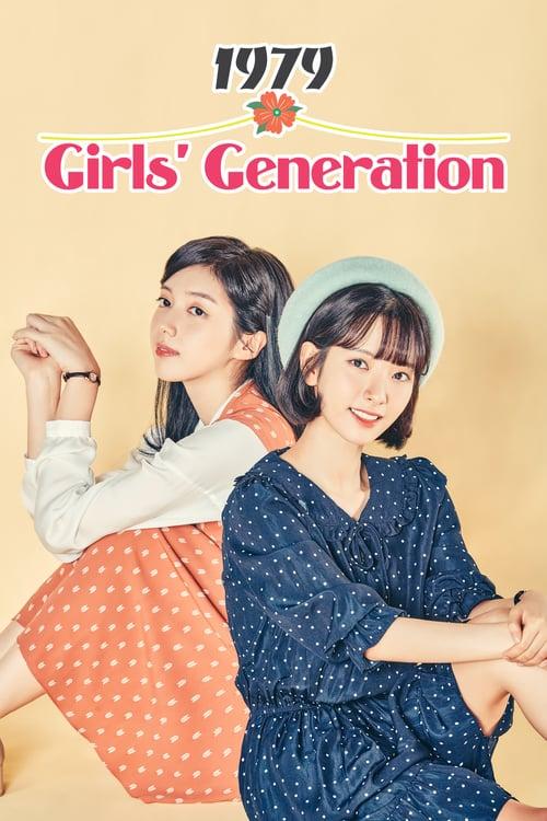 Girls' Generation 1979 – 少女時代1979 [Cantonese]