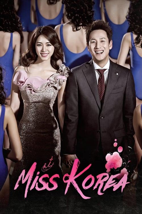 Miss Korea – 韓國小姐[粵語 Cantonese Version]