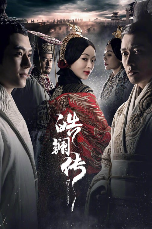 The Legend of Haolan – 皓鑭傳[Cantonese]