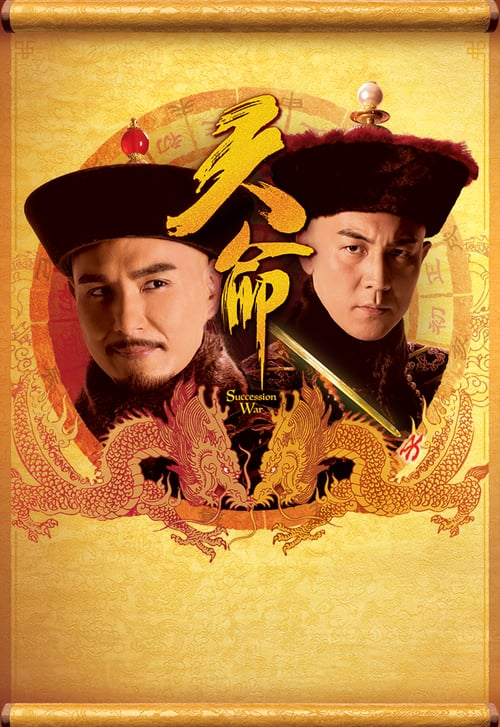 Succession War – 天命 [28 Episodes]