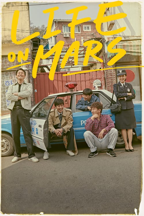 Life on Mars – 火星生活[Cantonese]