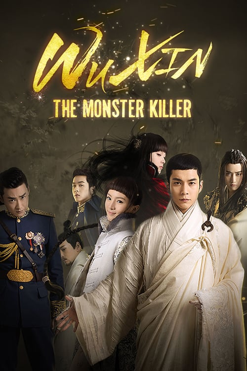 Wuxin: The Monster Killer – 無心法師[粵語 Cantonese Version]