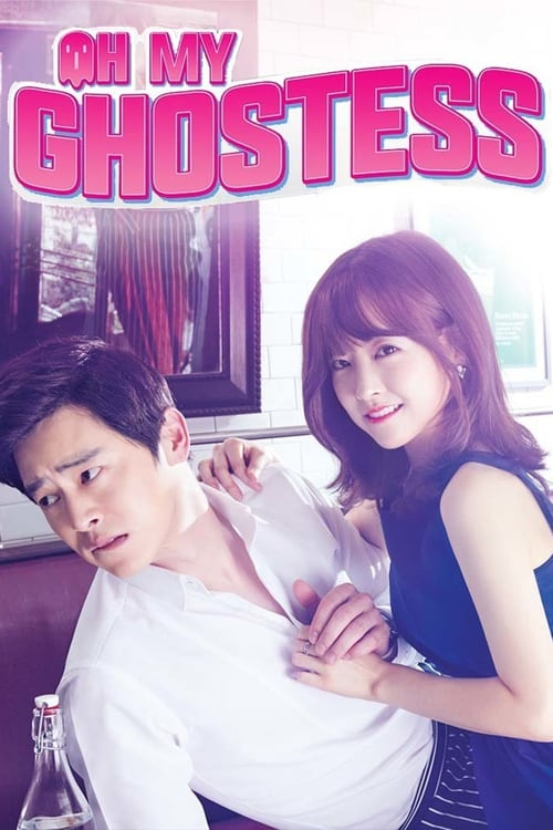 Oh My Ghostess – 我的冤鬼女友 [Cantonese Version]