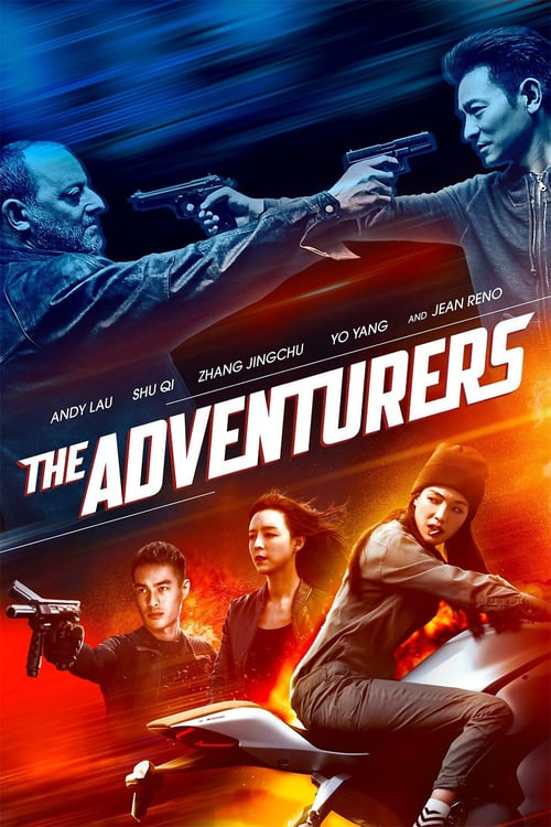 The Adventurers – 俠盜聯盟[2017]