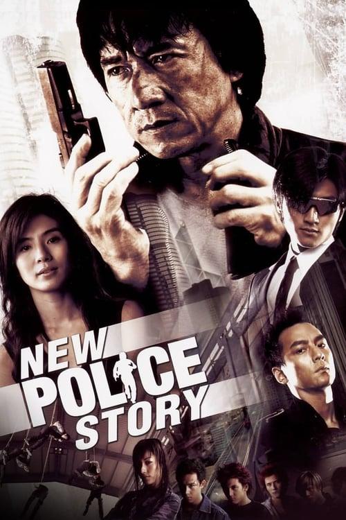 New Police Story – 新警察故事 [2004]