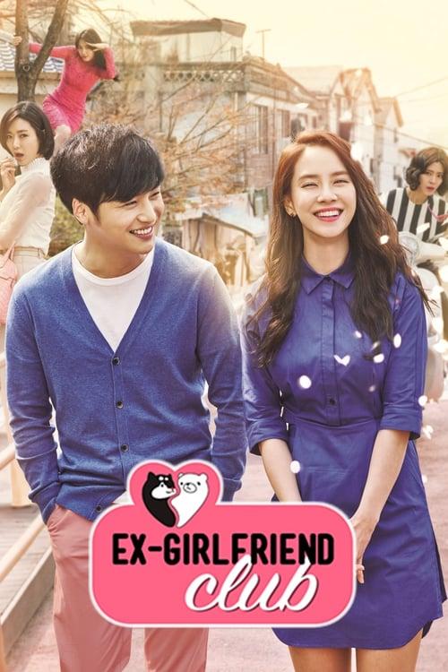 Ex-Girlfriend Club – 前女友俱樂部[Cantonese Version]