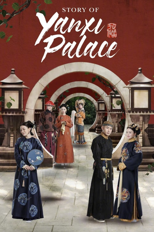 Story of Yanxi Palace – 延禧攻略 [Cantonese]