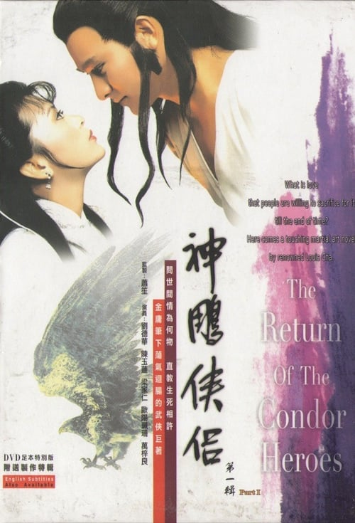 The Return Of The Condor Heroes (1983) – 神鵰俠侶[1983][50 Episodes]