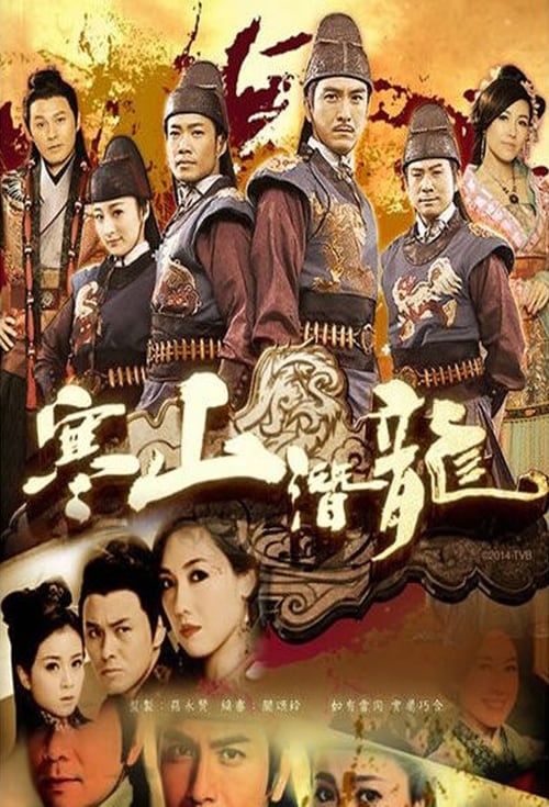 Ghost Dragon of Cold Mountain – 寒山潛龍[30集 EPISODES]