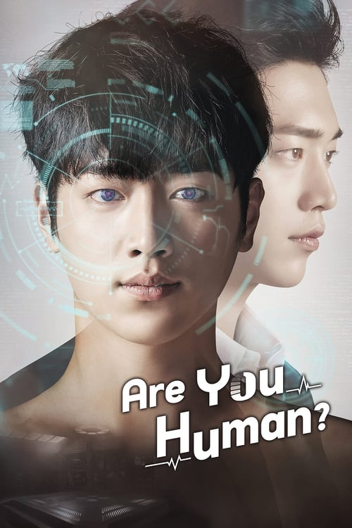 Are You Human? – 男神机械人 [Cantonese]