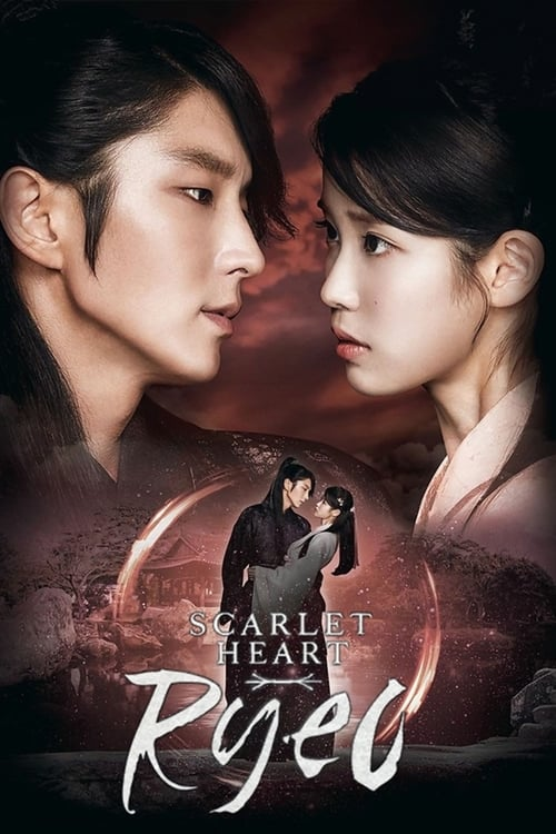 Moon Lovers: Scarlet Heart Ryeo – 月之戀人-步步驚心:麗 [Cantonese Version]