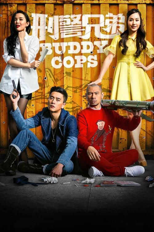 Buddy Cops – 刑警兄弟[2016]