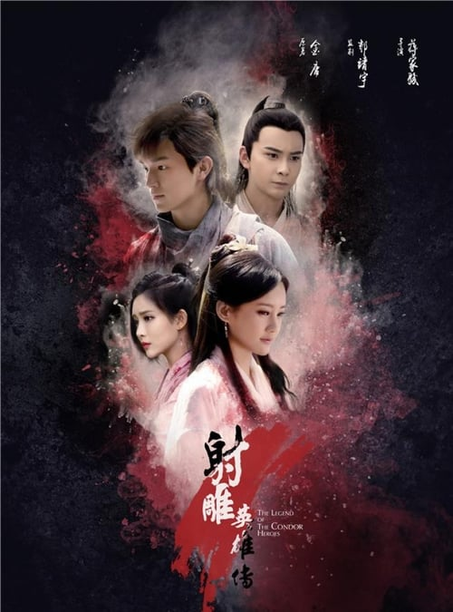 Legend of the Condor Heroes 2017 – 射鵰英雄傳[Cantonese]