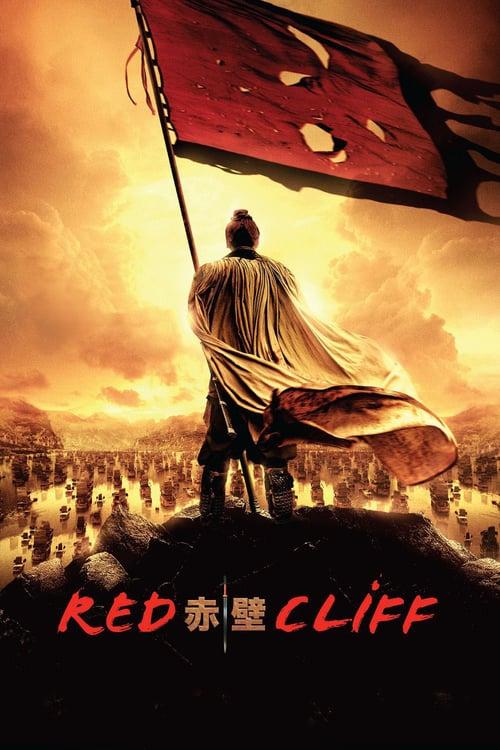 Red Cliff – 赤壁 [2008]