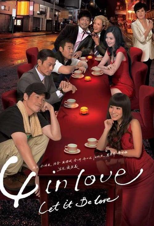 Let It Be Love – 4 In Love [2012]