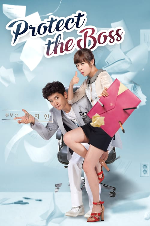 Protect the Boss – 守護波士[Cantonese][2011]