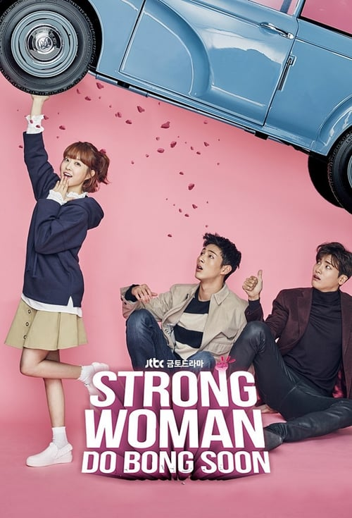 Strong Woman Do Bong-soon – 大力女都奉順 [Cantonese]