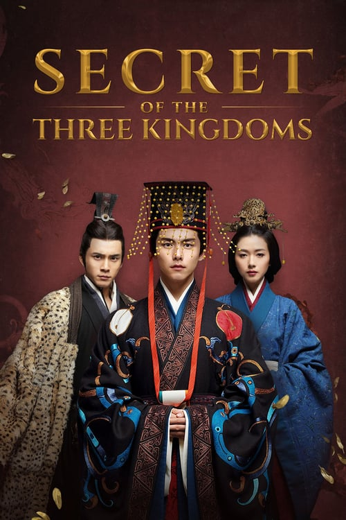 Secret of the Three Kingdoms – 三國機密之潛龍在淵 [Cantonese]