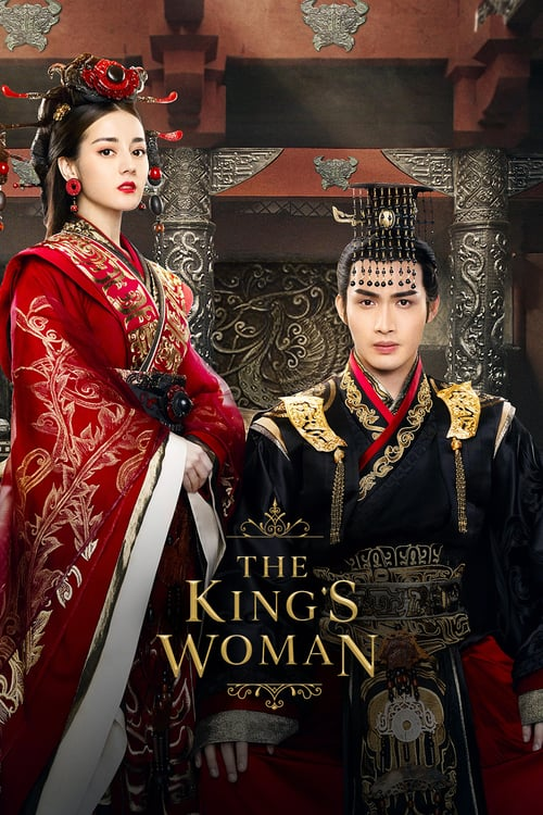 The King's Woman – 秦时丽人明月心 [Cantonese]