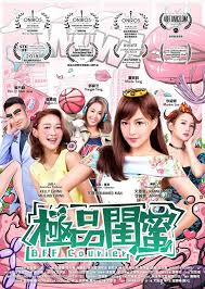 BFF Courier – 極品閨蜜